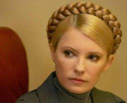 Украинские власти не выпустят суд над Тимошенко за пределы страны