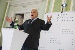 Украинца наградили «Европейской Премией Треббия»