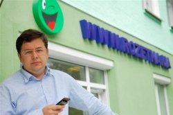 Налоговой инспекции удалось получить честные миллионы от «Rozetka.ua»