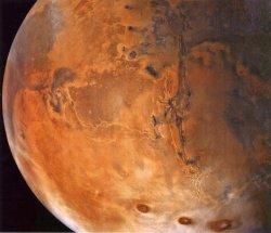Кьюриосити передал панорамные снимки Марса
