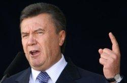 Янукович желает изменить отношения с Россией