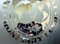 Международный валютный фонд ждёт выполнения Украиной согласованных ранее действий