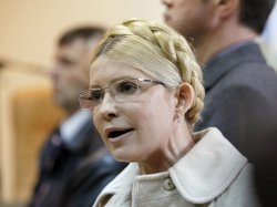 Европейский суд по правам человека не разрешил Тимошенко  лечение в госпитале    «Шарите» в Германии