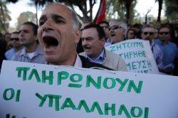 Кипрский кризис больно ударил по еврозоне