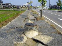 Землетрясение в Китае унесло жизни более ста человек