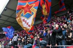 В Москве задержали более сотни фанатов ЦСКА
