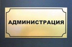 Информационные таблички: фасадные, настольные, на дверь
