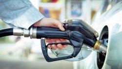 Продукты нефтепереработки с минимальными наценками на стоимость