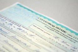 Покупаем страховые полисы с выгодой